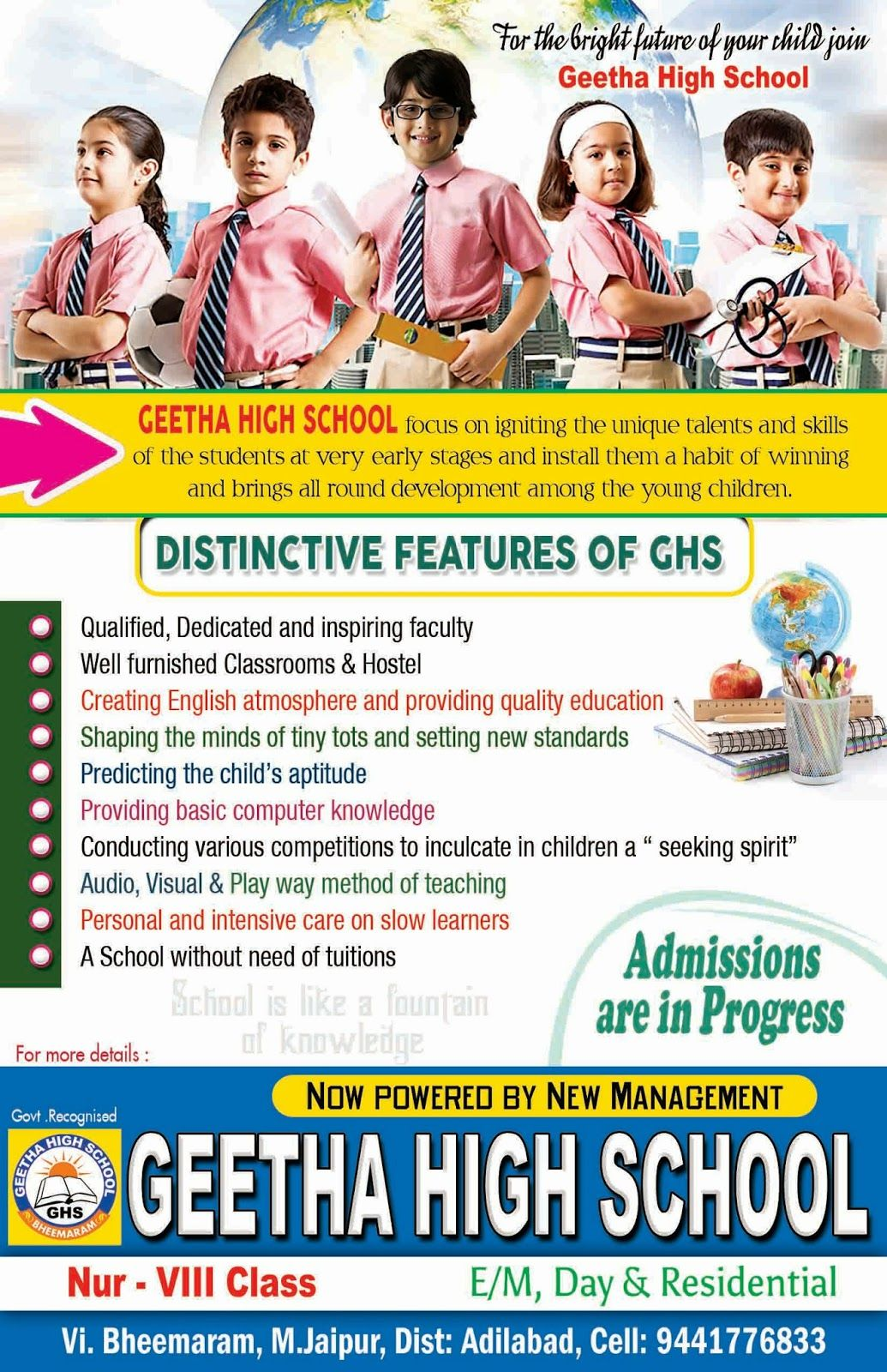 NaveenGFXcom Geetha High School Brochure Design Brochures - High school brochure template