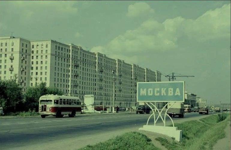 Жизнь в СССР (@ussrlife) | Твиттер | Москва, Фотографии и ...