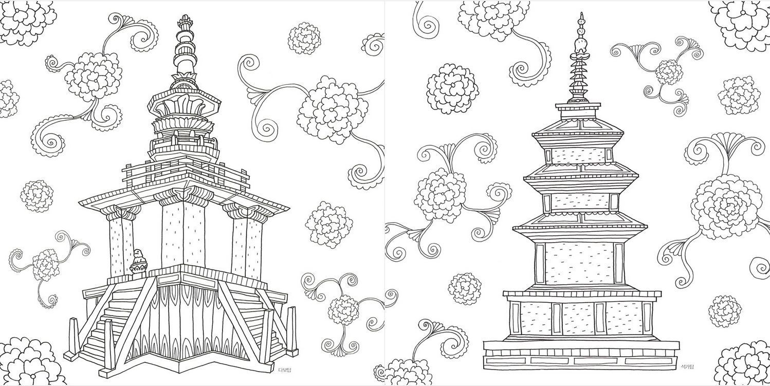 Around My City Coloring Book Gyeongju Travel For Adult Anti Stress Art Therapy