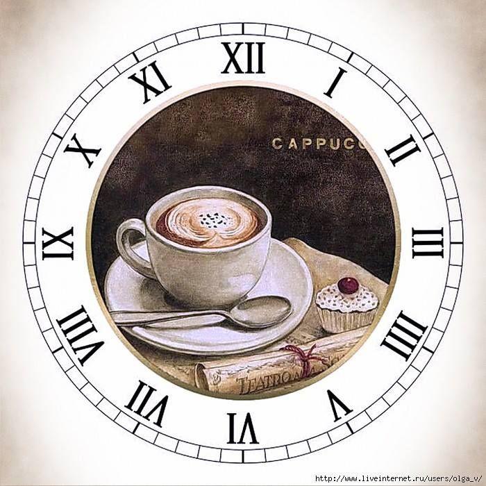 Pin Von Daria D Auf Clock Printable | Pinterest | Puppenstube Und