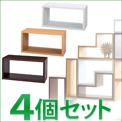 パズルラック ダイゾー ラージタイプ 同色4個セット キューブボックス | 失敗しない!本棚