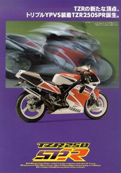 yamaha tzr 250 3xv nostalgic sports bikes 2stroke lovers rh pinterest com au yamaha tzr 250 2ma workshop manual yamaha tzr 250 3ma manual