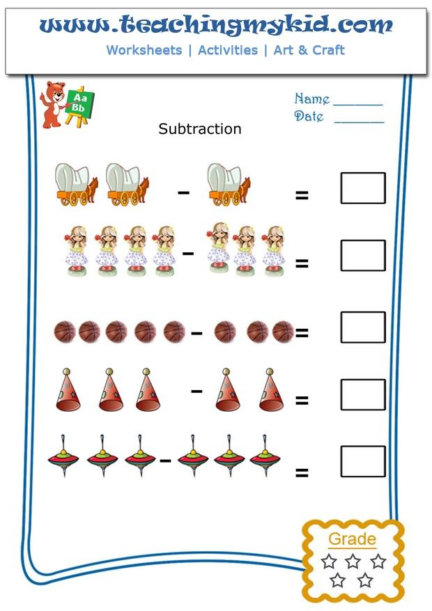 Pictorial Subtraction Worksheet 1 – Picture Subtraction Worksheets