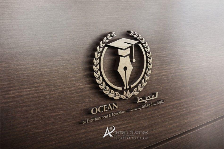 شعارات في الرياض محترف متميز 10 Volkswagen Logo Vehicle Logos Entertaining