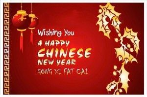 Online free happy new year in chinese greetings card hd happy new online free happy new year in chinese greetings card hd m4hsunfo