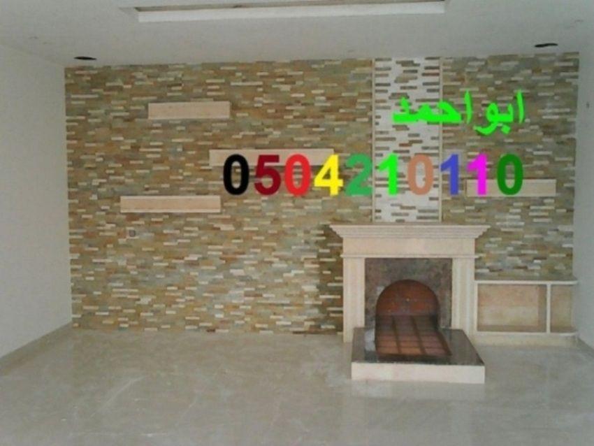 مشبات الرس مشبات النبهانية مشبات عقله الصقور مشبات الزلفي صور مشبات اشكال مشبات ديكورات مشبات مشبات العرب مشبات حيثه مشبات جديده صور Home Decor Decor Fireplace
