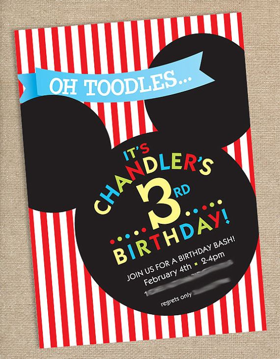 ideas for down the road mickey mouse birthday party invitation,
