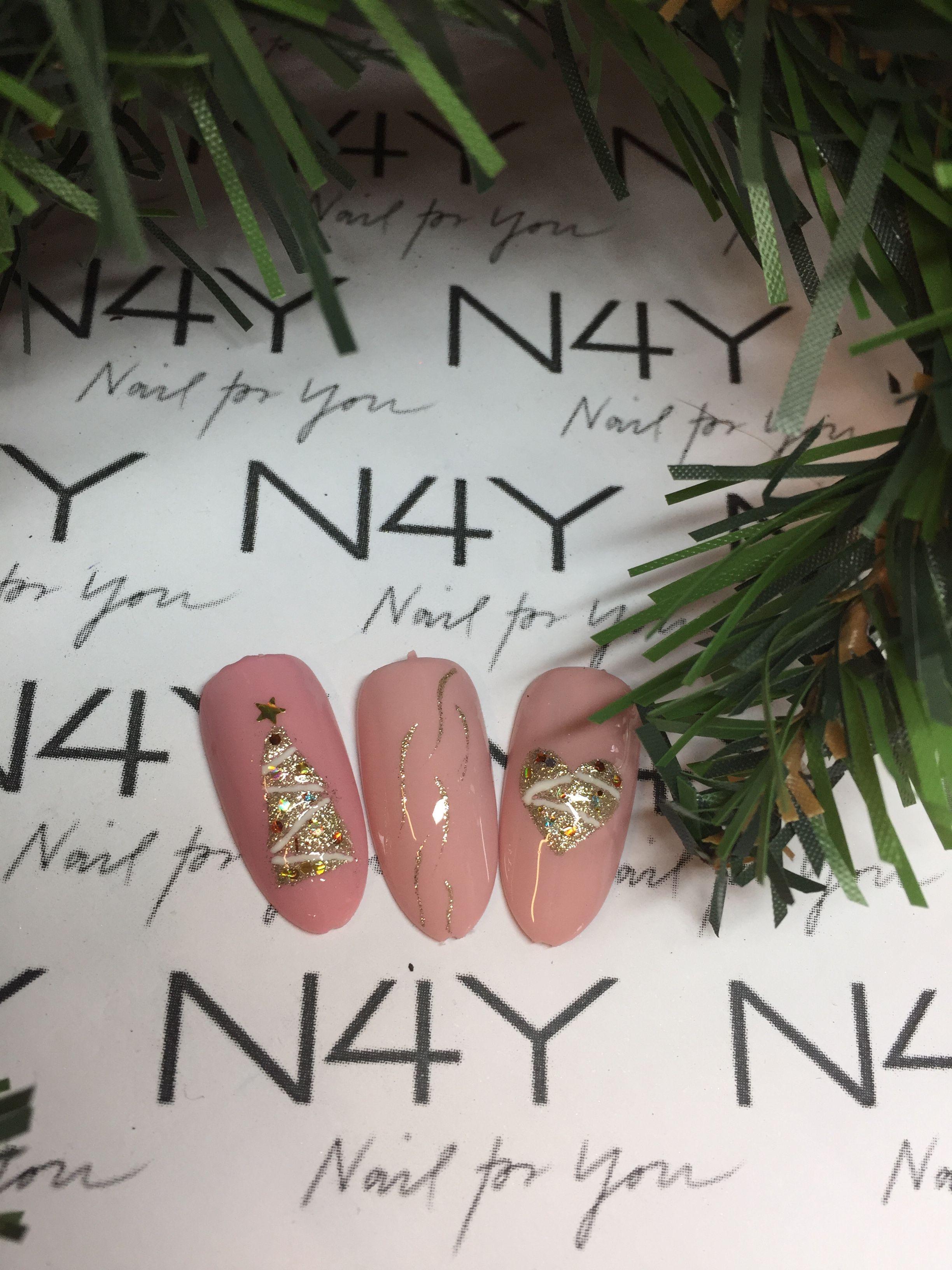Jule negle med juletræ i negle glimmer. Christmas nails ...