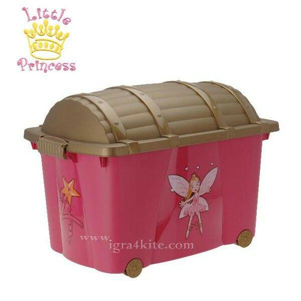 Кутия за играчки