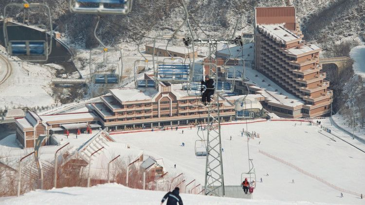 This Is What It's Like Inside North Korea's Luxury Ski