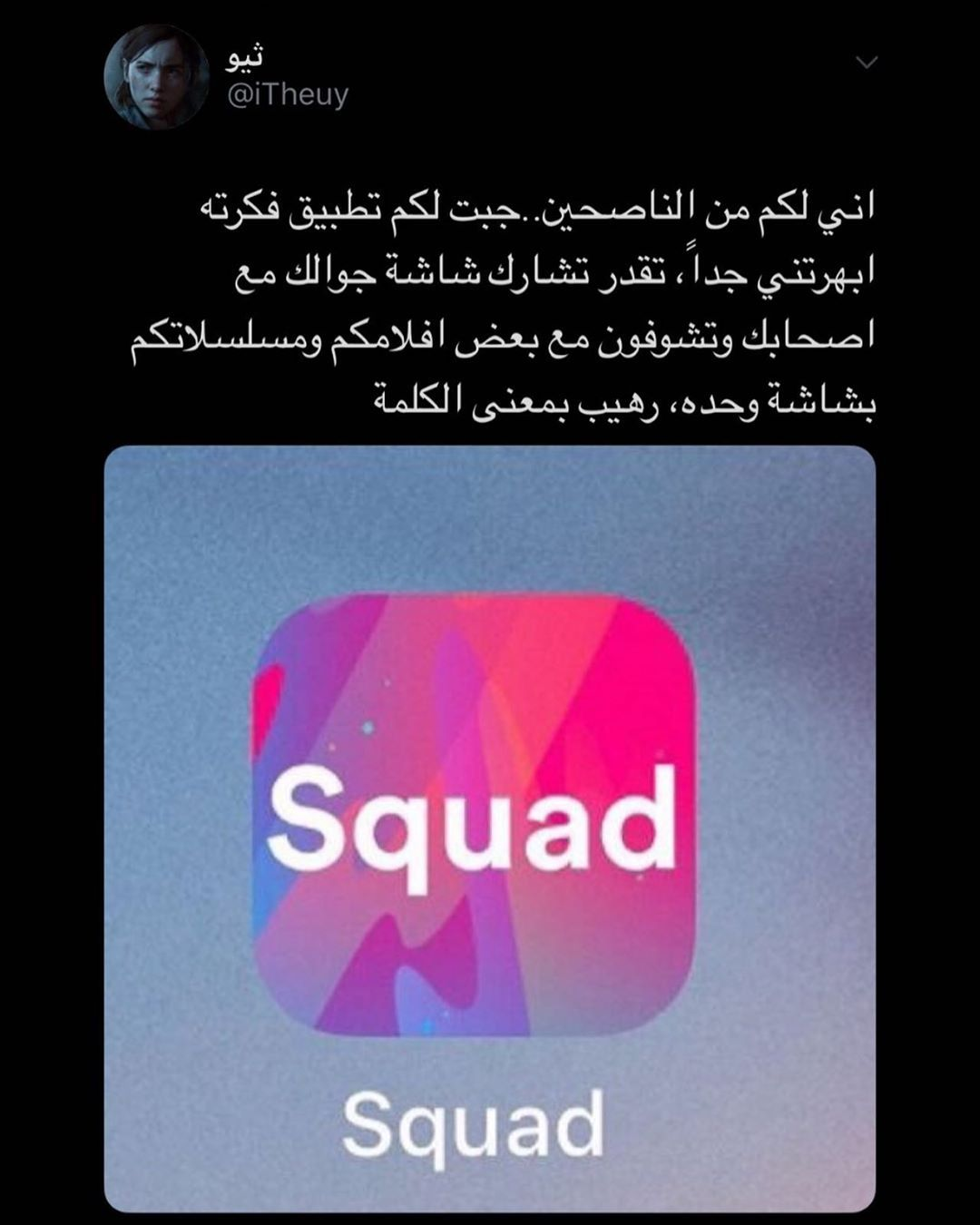 pin by azhar aldaghry on برامج ايفون in application iphone