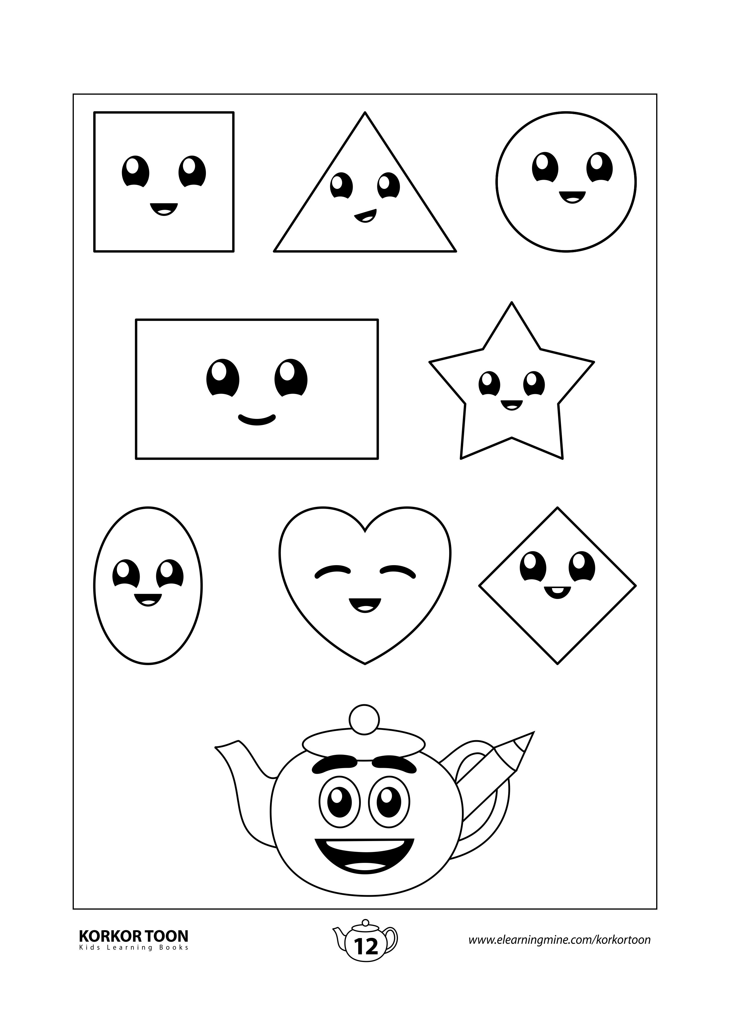 Shapes Coloring Book For Kids Page 12 Coloring Books Kids Coloring Books Kids Pages