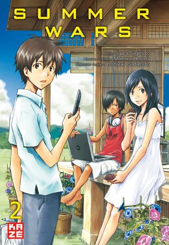 Summer Wars Book 2 By Iqura Sugimoto サマーウォーズ アニメ映画 アニメ