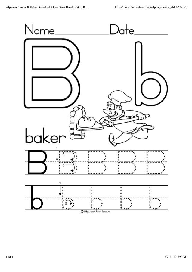 Alphabet letter b baker standard block font handwriting practice – Preschool Handwriting Worksheets