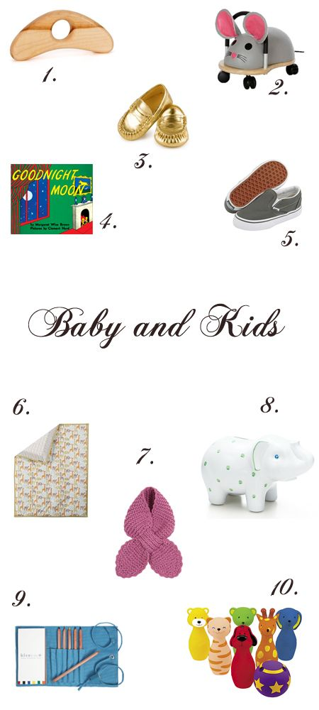 Baby and Kids Gift Guide