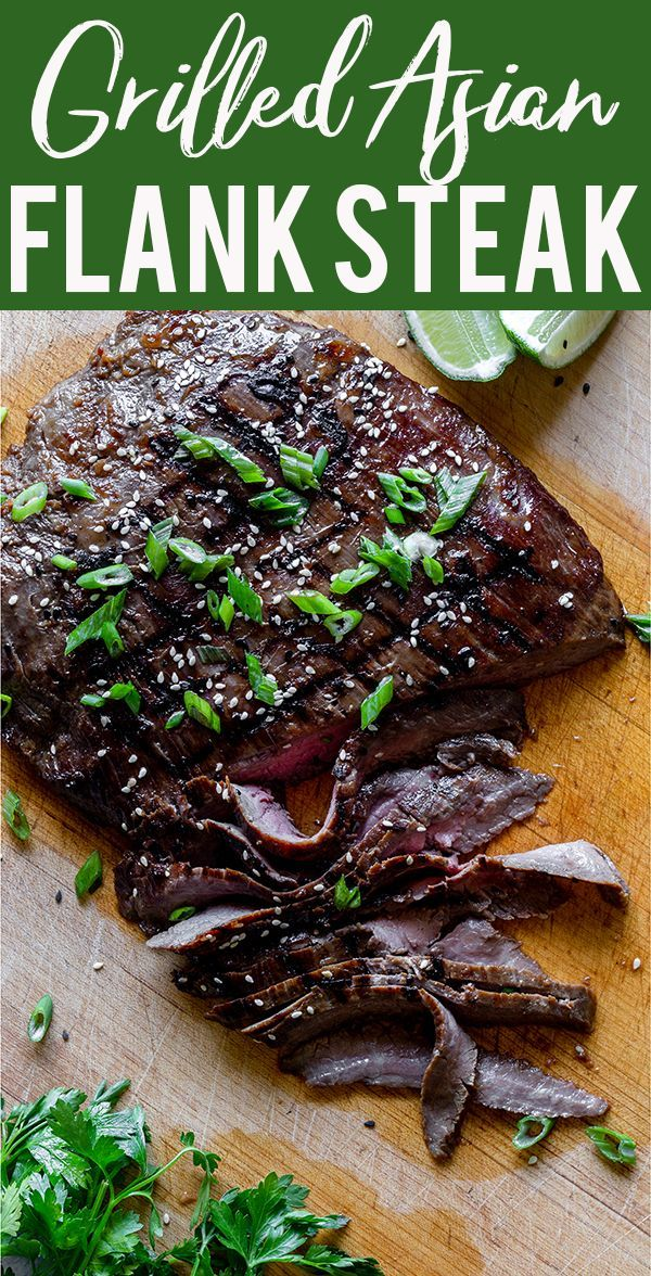 Asian Grilled Flank Steak Recipe