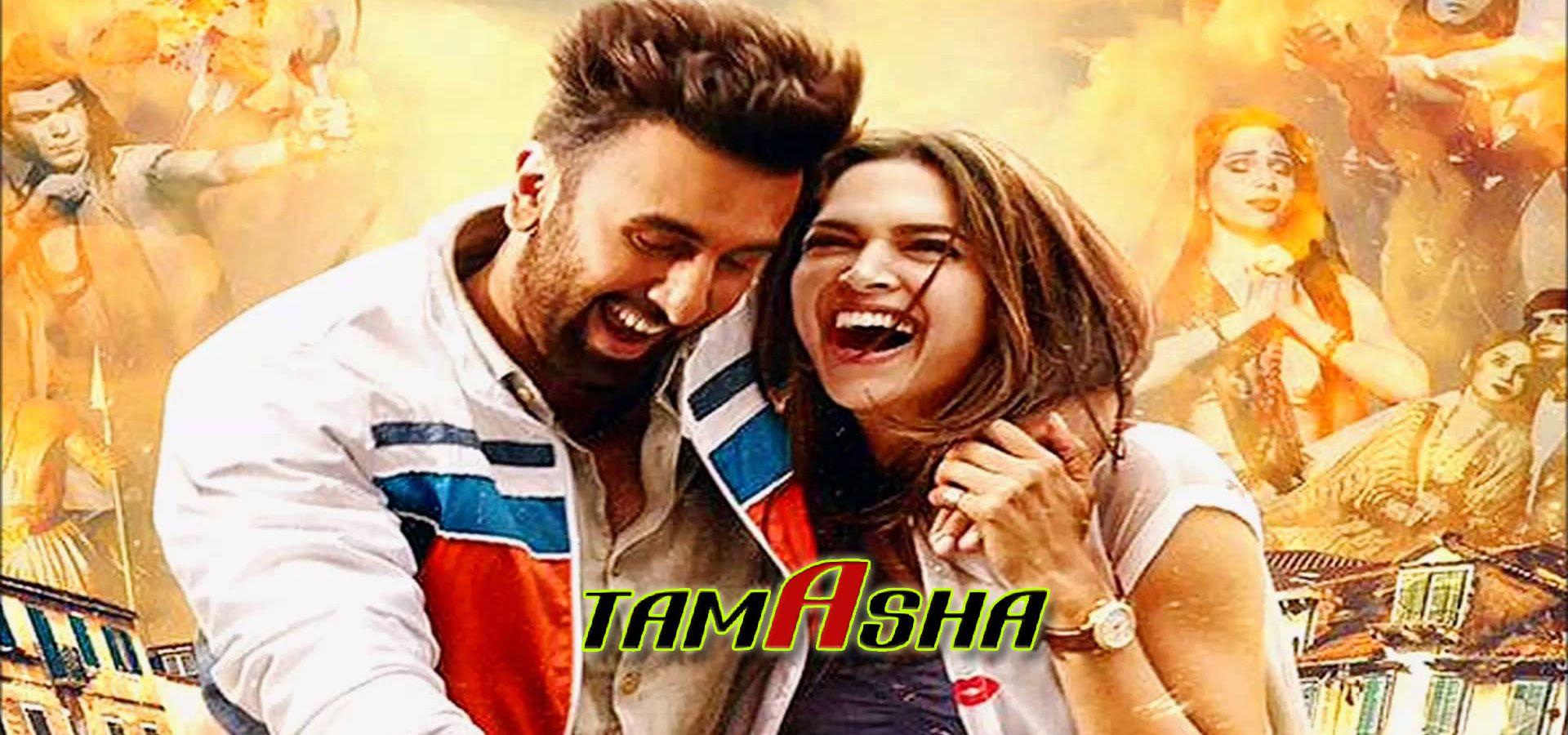 Matargashti - Tamasha | Tamasha movie, Movies, Movie one day
