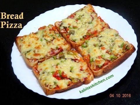 Homemade Pizza Video Recipe⭐️   Start to Finish Pizza ...
