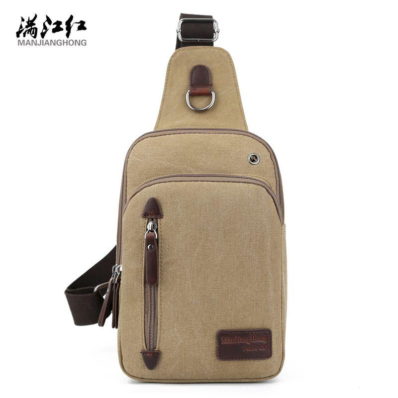 Futong Huaxia Multicolored Alien UFO Travel Messenger Bags Handbag Shoulder Bag Crossbody Bag Unisex