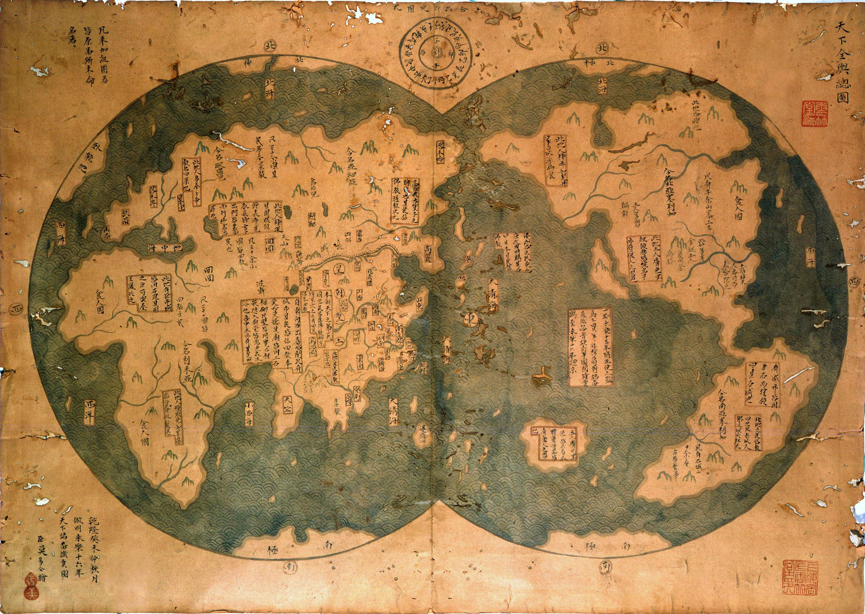 Did china discover america 1843 this map claims that a chinese a 1763 chinese map of the world which claims to be a reproduction of a 1418 map made from zheng hes voyages many experts think it is a forgery gumiabroncs Choice Image