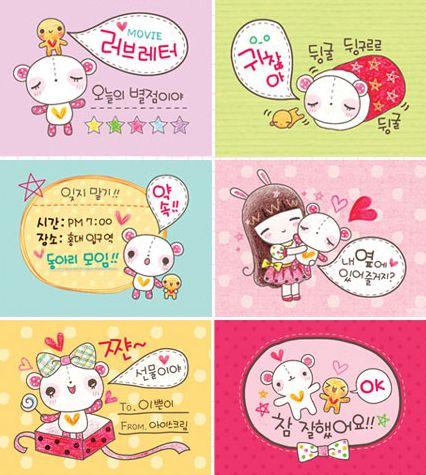 Korean kawaii business cards paper pretties pinterest kawaii korean kawaii business cards colourmoves