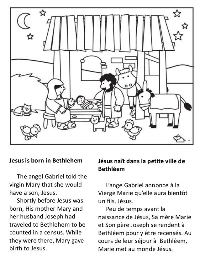Vie de Jésus Cahier de Coloriage - Life of Jesus Coloring ...