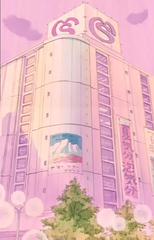 sailor moon scenery in 2019   Sailor moon aesthetic ...