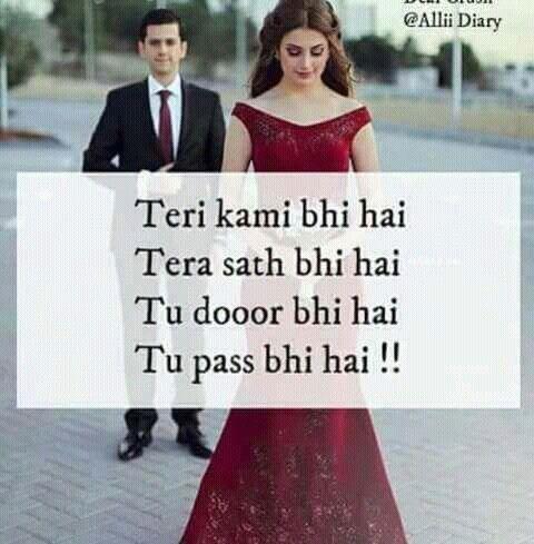 L love you quotes in urdu
