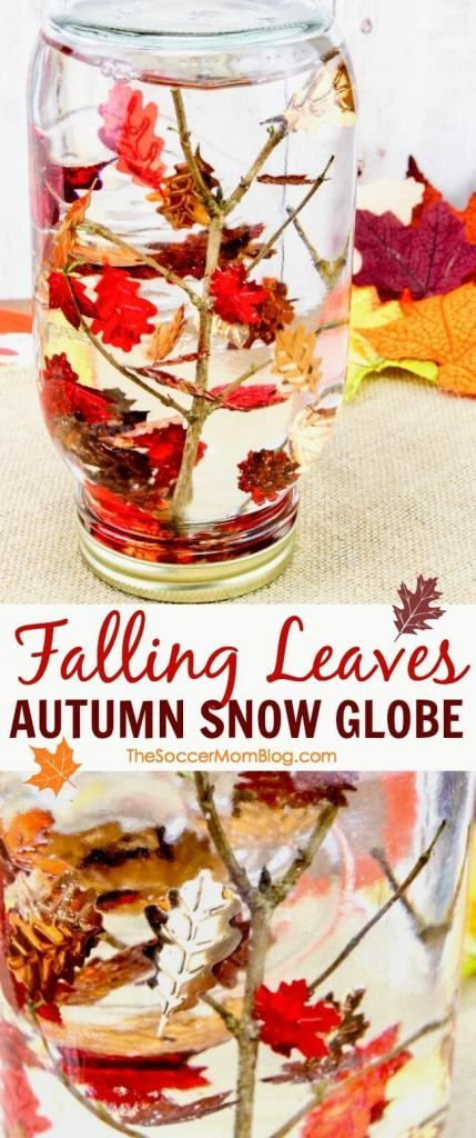 Fall Snow Globe - Falling Leaves Sensory Bottle #fallcraftsforkidspreschool