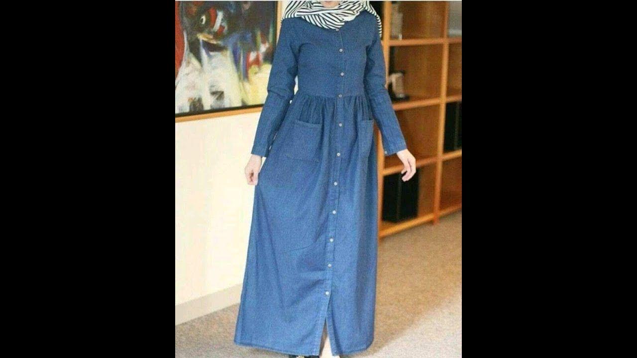 اوبن دريس جينز بزاير من الامام Dresses Maxi Dress Fashion