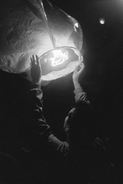 Paper Lantern Photography