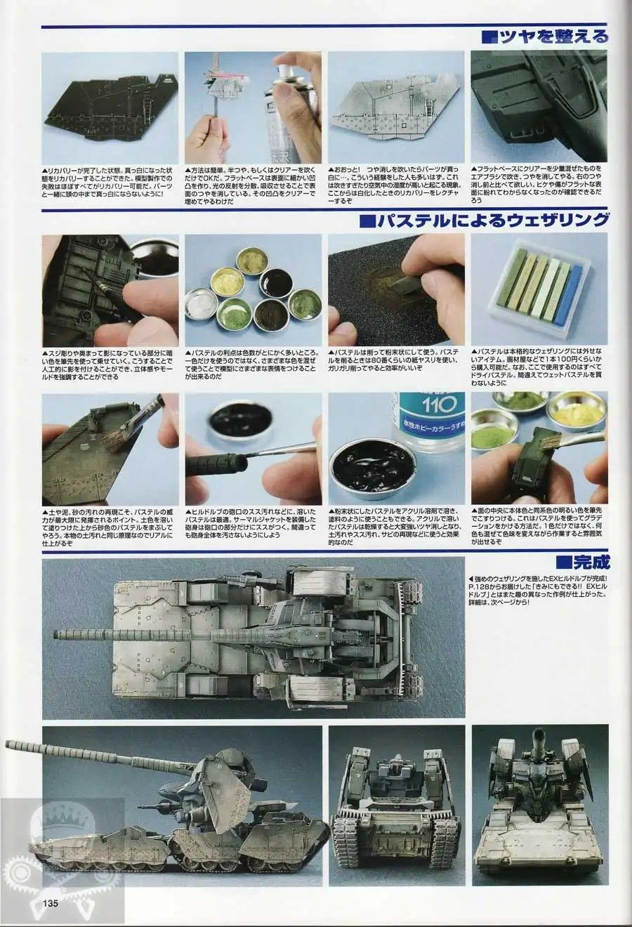 Pin by Gbx08 factory on Gunpla tutorials Mech, Tutorial, Aud