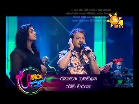 Hiru Unplugged EP 16 Rookantha Gunathilaka | 2016-04-15 | My Music