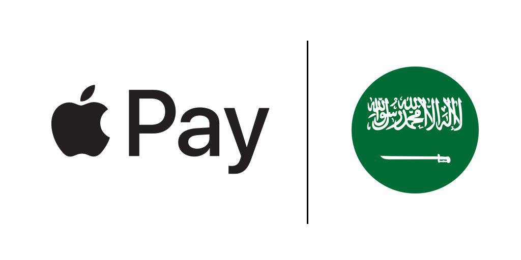 Pin On قريبا خدمة الدفع Apple Pay تتوفر للمستخدمين في السعودية