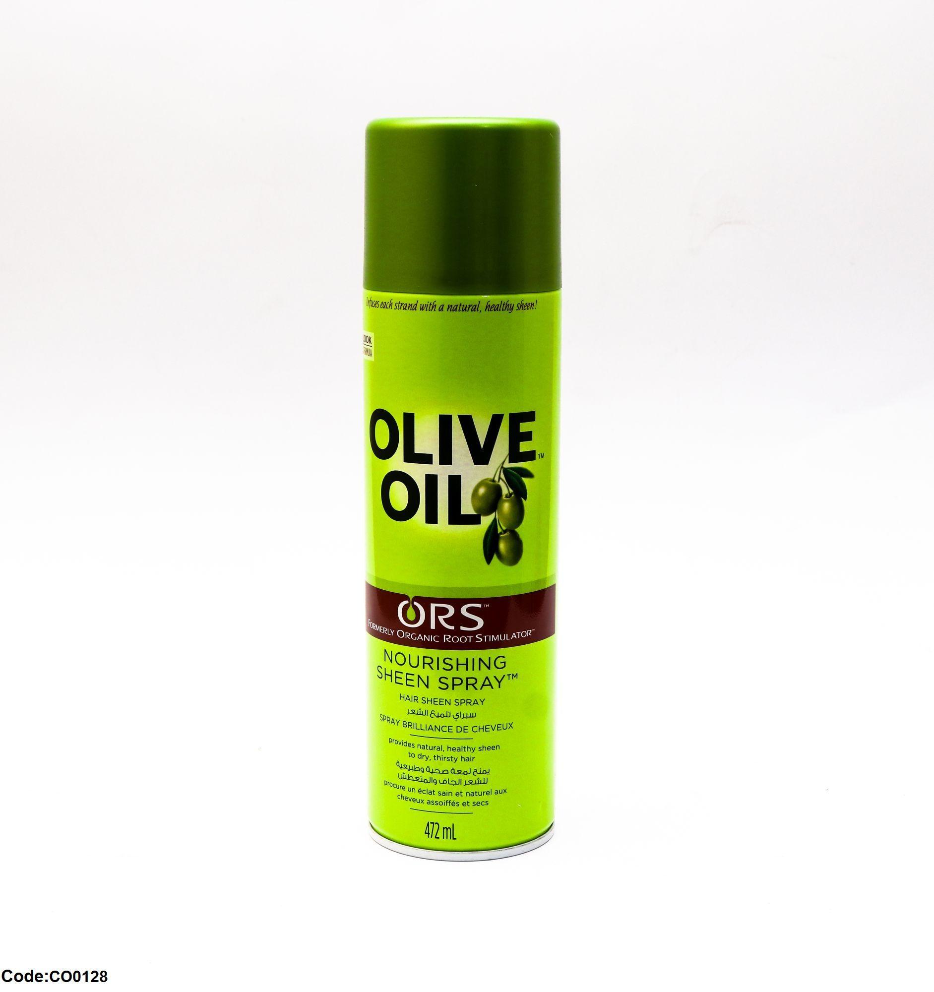 Olive Oil سبراي تلميع الشعر بسعر 90ج بدل من 210ج Oils Vitamin Water Bottle Olive Oil