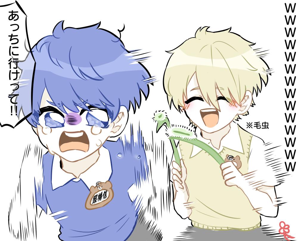 숫양 on Twitter Anime, Saiki, Funny comics