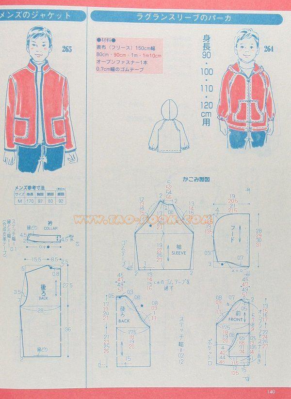 飞飞_新浪博客   패턴   Pinterest   Costura, Patrones faciles y Ropa ...