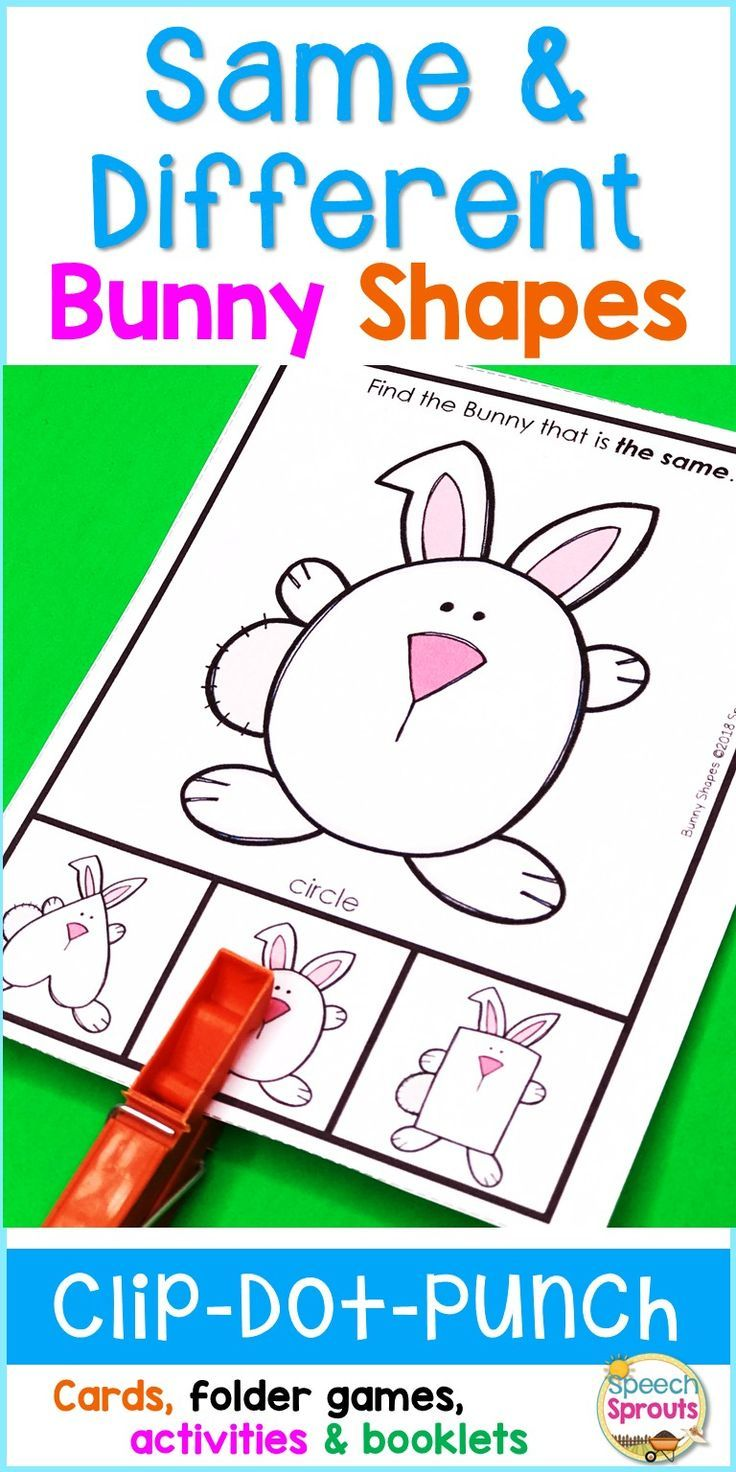 Same and Different Bunny Shapes: Basic Concepts Activities ...