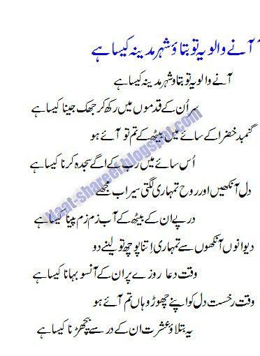 Pin By Salim Khan On Naat