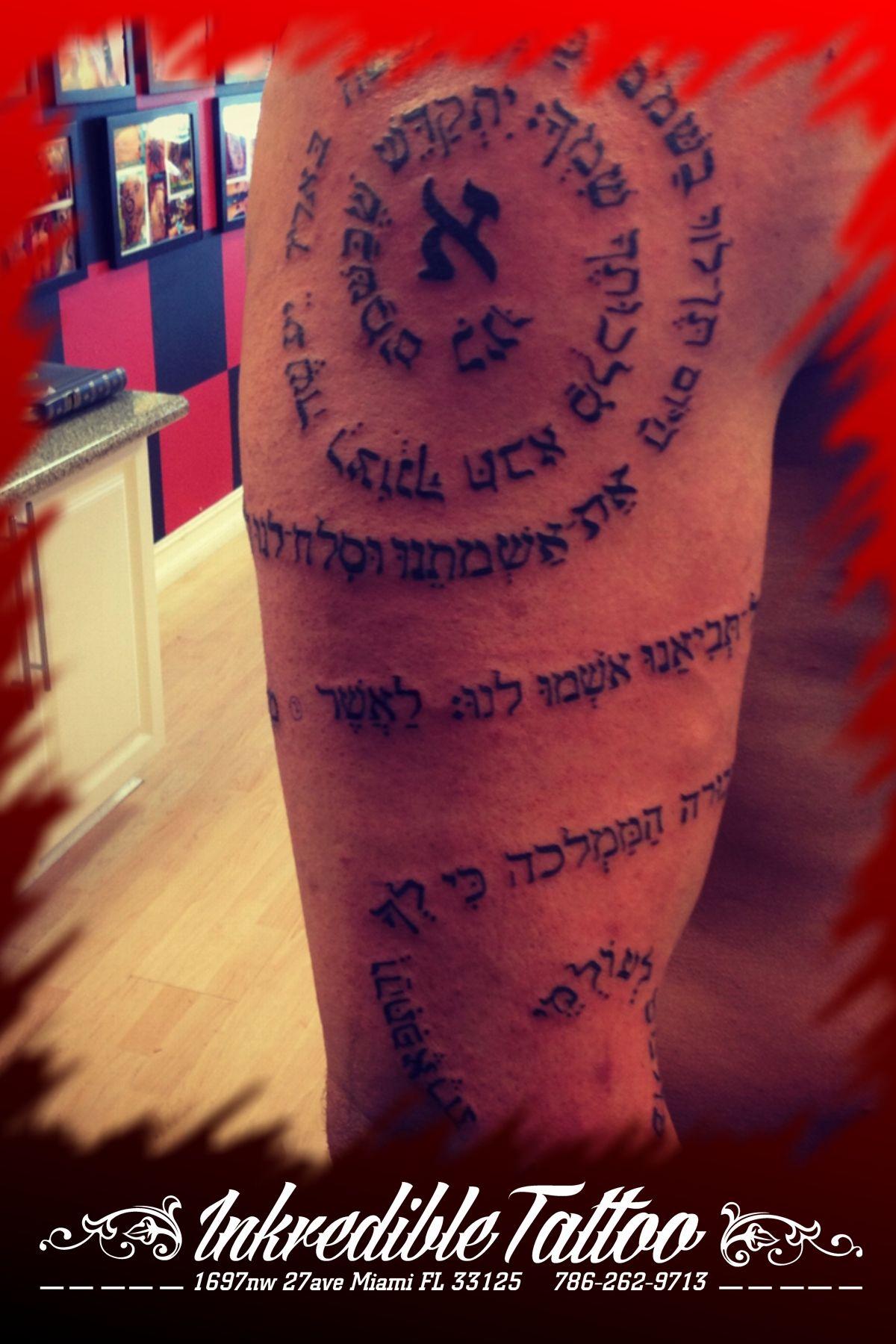 1697nw 27ave miami fl 33125 7862629713 miami tattoo