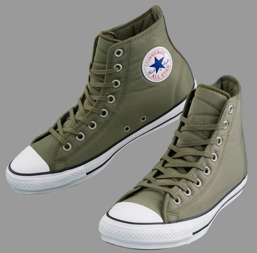 Army green is my new color this season | Shoe Therapy | Pinterest | Army  green, Converse and Army