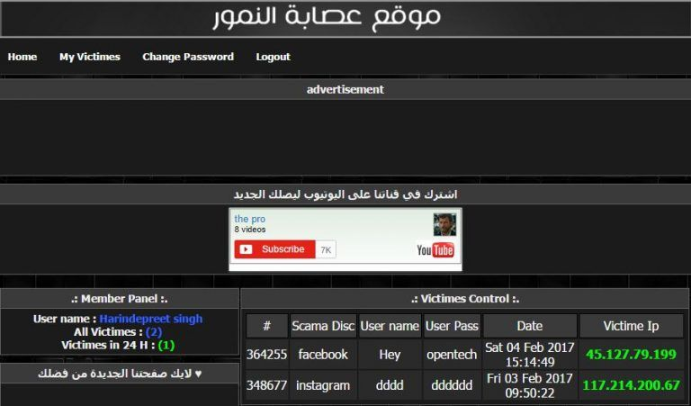 Hack facebook password with android phone 7 101 working