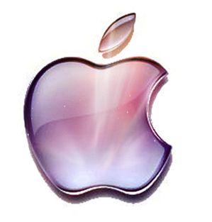 Apple logo in 2019 apple apple logo apple logo - Original apple logo wallpaper ...