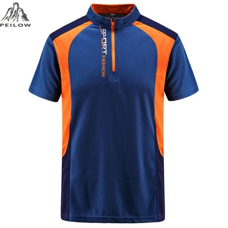 sports clothing online