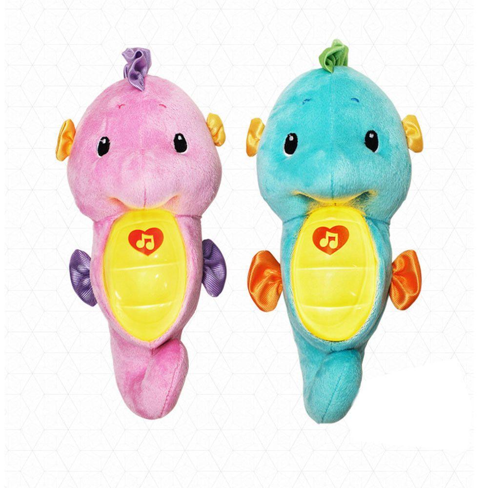 US$19.99 Blue Pink Ocean Wonders Soothe Glow Seahorse Baby