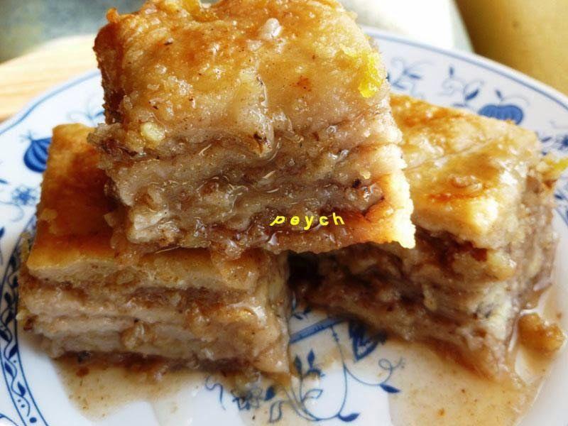Добър апетит с Peych!: Баклава c бутертесто