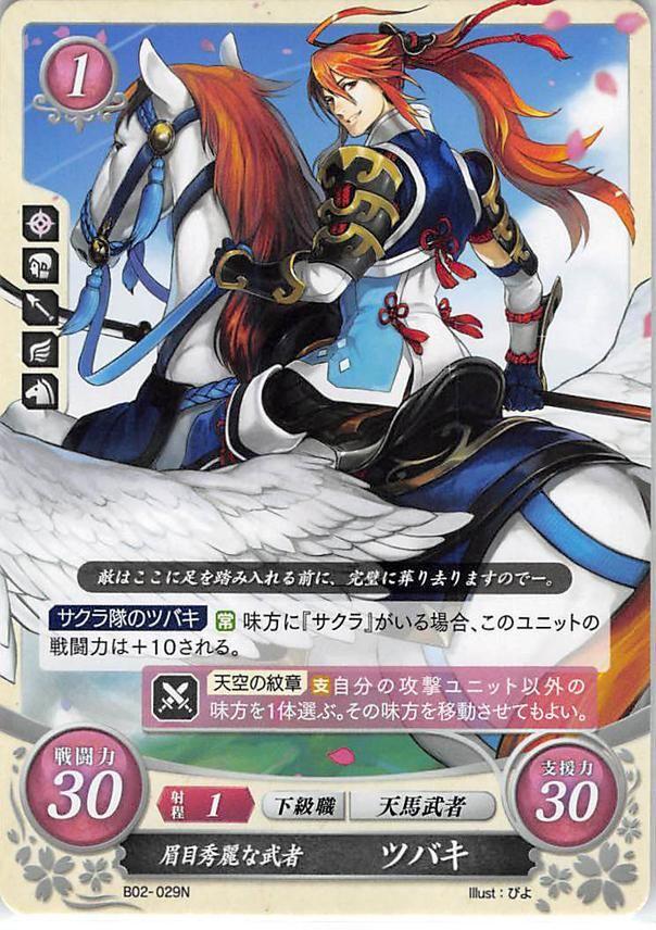 Carte Fire Emblem TCG Tsubaki  !!!