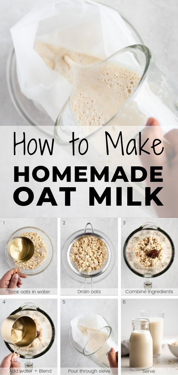 Homemade Oat Milk Recipe Real Vibrant Recipe Oat Milk Recipe Milk Recipes Oat Milk