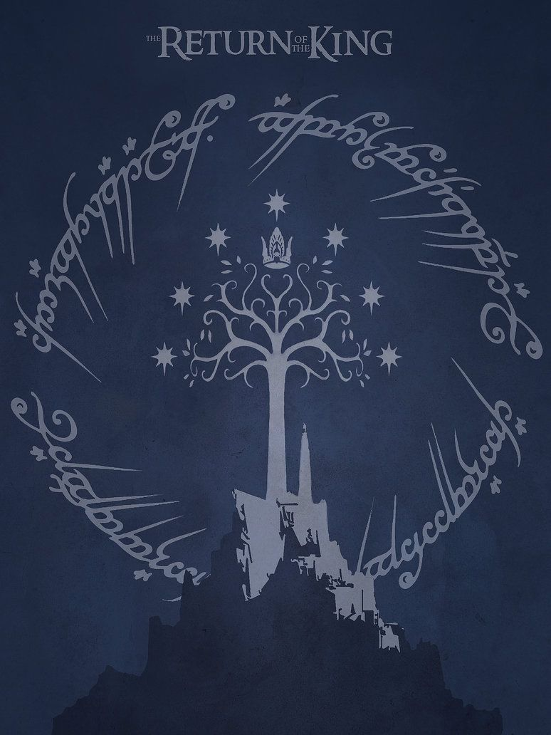 Would Be Cool To Make A Stencil For A Bleached T Shirt With Thi Lord Of The Rings The Hobbit Minimalist Poster
