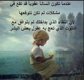 صور عن الانانية 2019 عبارات عن الانانيه وحب الذات Morning Images Islamic Art Art